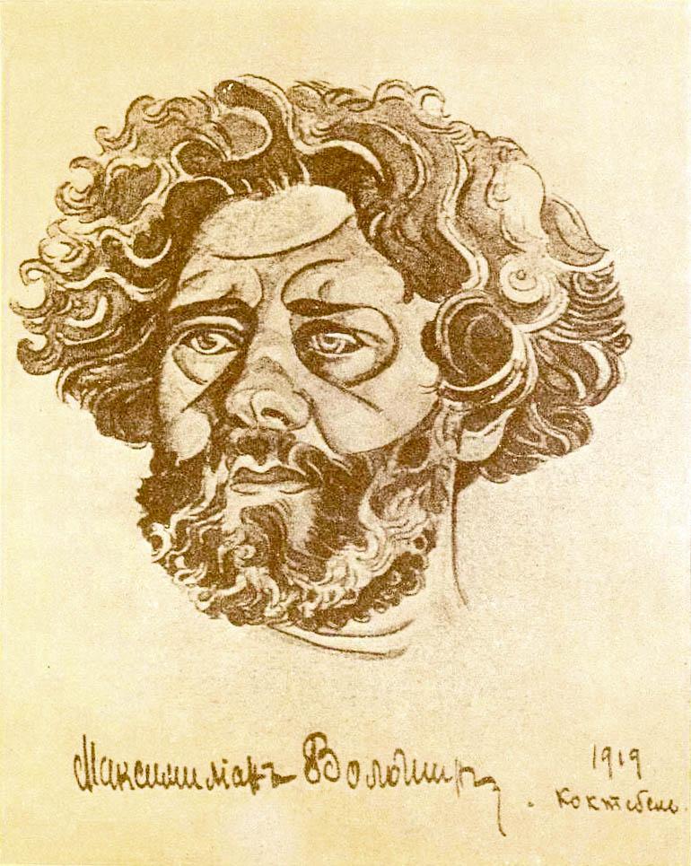 Max Voloixin