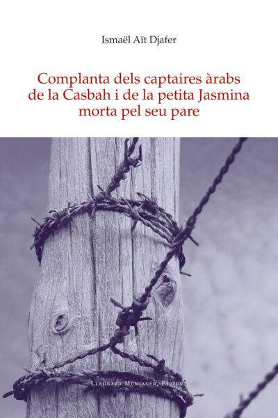 complanta-dels-capta3193a5