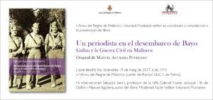 Convit_manuel aguilera