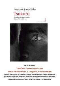 tsukuru-cartell
